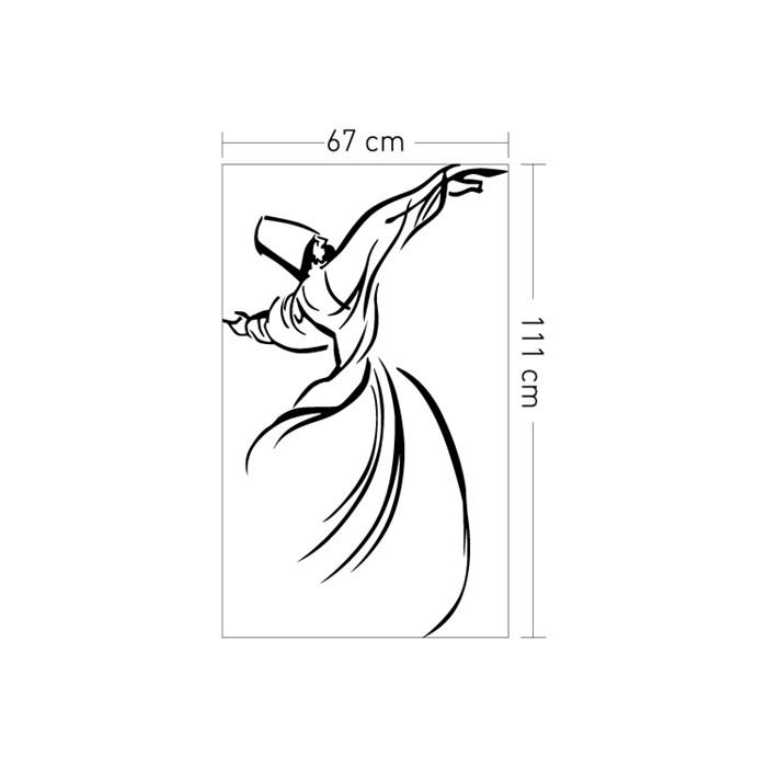 Dini Duvar Sticker Semazen Kadife Duvar Sticker 111x67 Cm