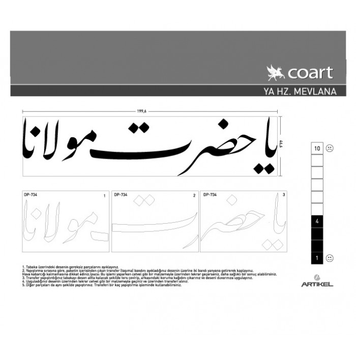 Ya Hz Mevlana Kadife Duvar Sticker 1996x466 Cm